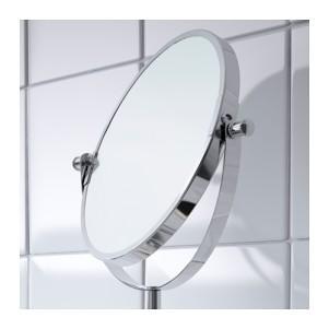 balungen-spiegel__0380066_pe559066_s4